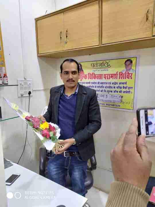 Dr. Anil Kumar Vyas's profile on Curofy