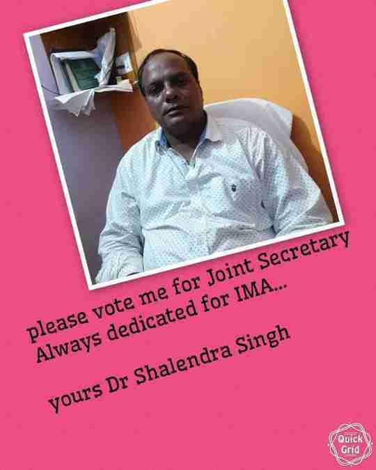 Dr. Satish Yadav's profile on Curofy