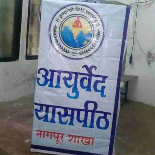 Dr. Ravindra Gundalwar's profile on Curofy