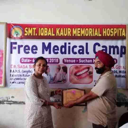 Dr. Sada Singh's profile on Curofy
