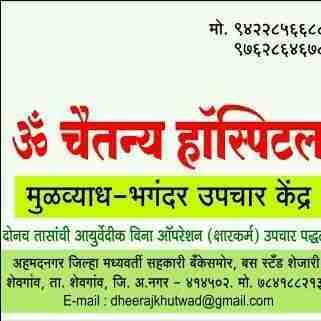 Dr. Dheeraj Khutwad's profile on Curofy