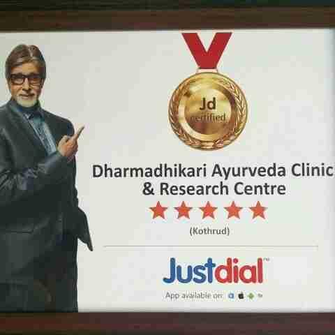 Dr. Swapnil Dharmadhikari's profile on Curofy