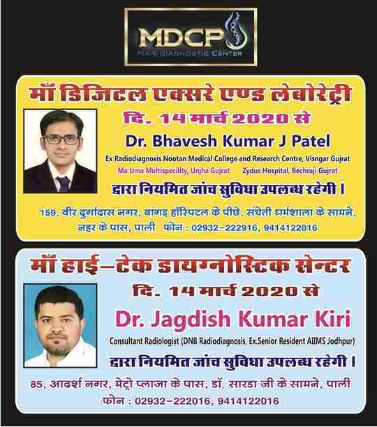 Dr. Bhanu Pratap Trevedi's profile on Curofy