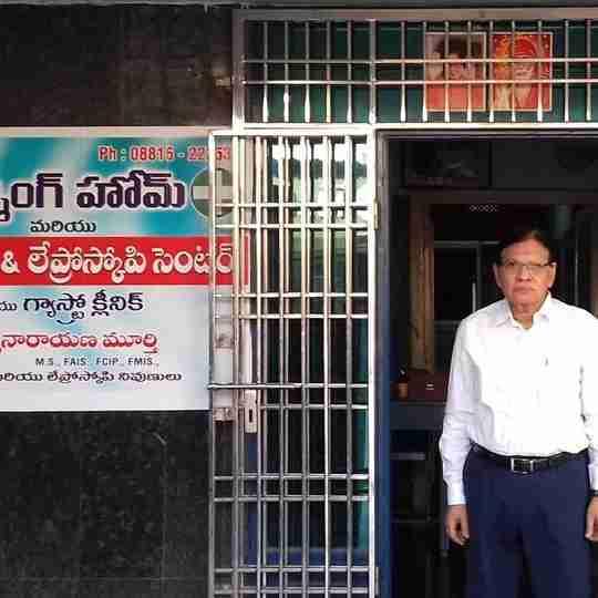 Dr. Kompella Suryanarayana Murthii's profile on Curofy