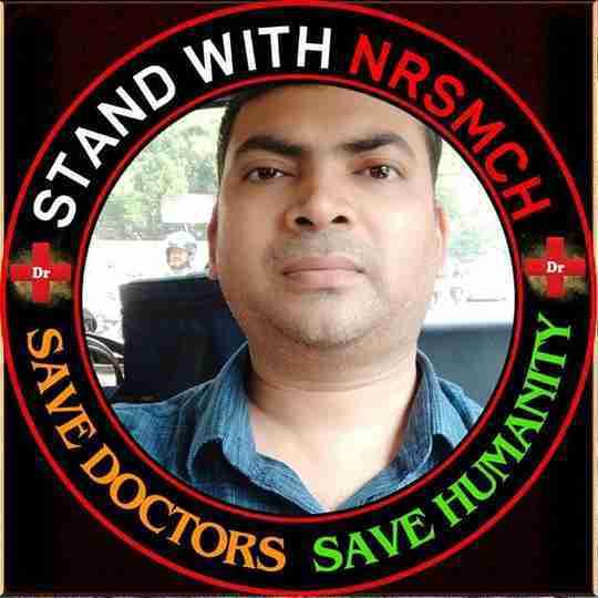 Dr. Ratnesh Kumar's profile on Curofy