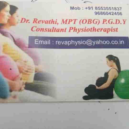 Revathi Srinivasan's profile on Curofy