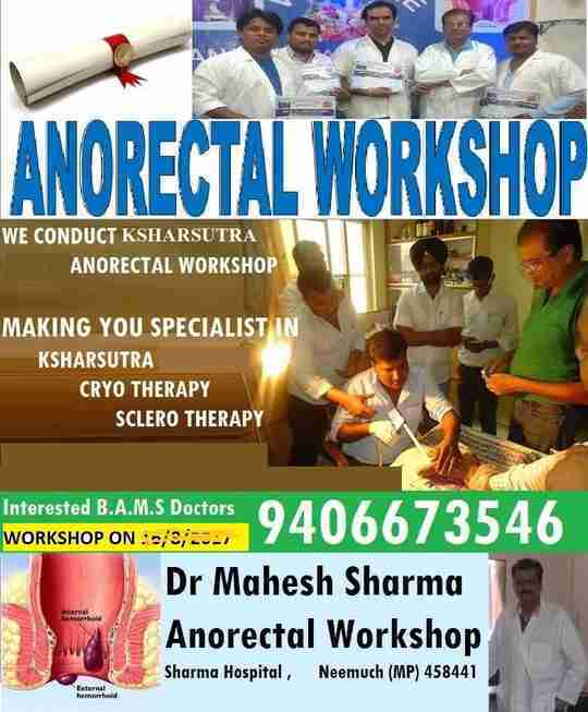 Dr. Mahesh Sharma's profile on Curofy