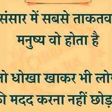 Surender Sharma's profile on Curofy