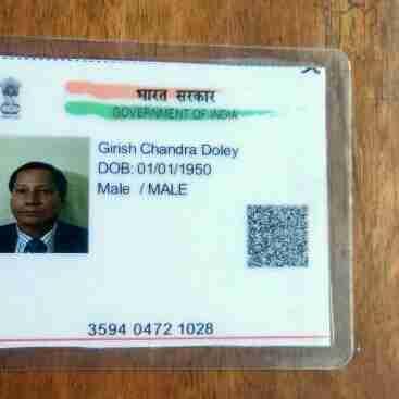 Dr. Girishchandra Doley's profile on Curofy