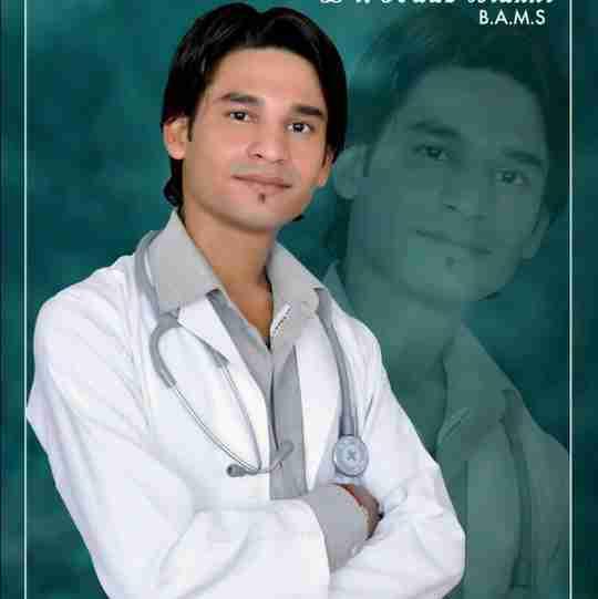 Dr. Sourav Solanki's profile on Curofy