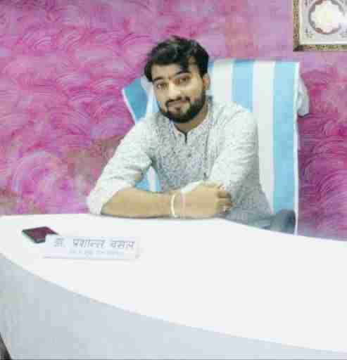 Dr. Prashant Bansal's profile on Curofy