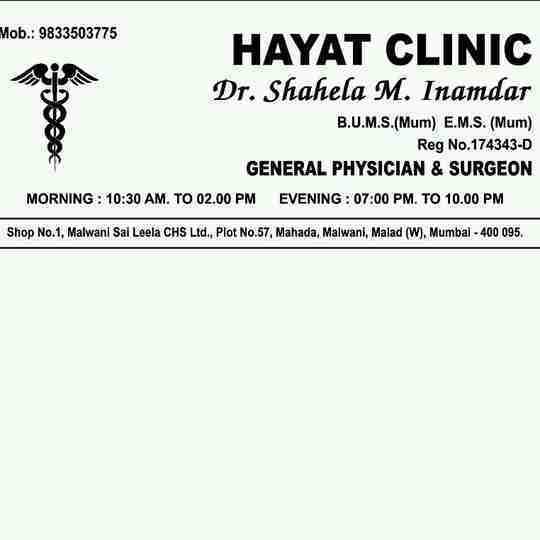 Dr. Shahela Inamdar's profile on Curofy