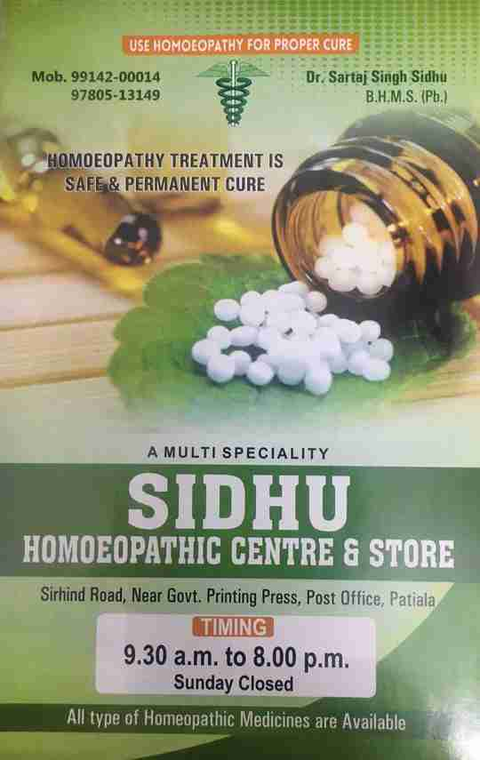Dr. Sartaj Sidhu's profile on Curofy