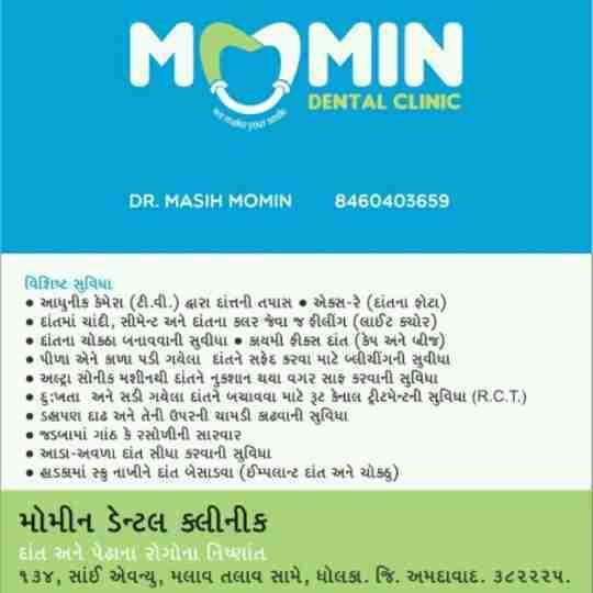 Dr. Masih Momin's profile on Curofy