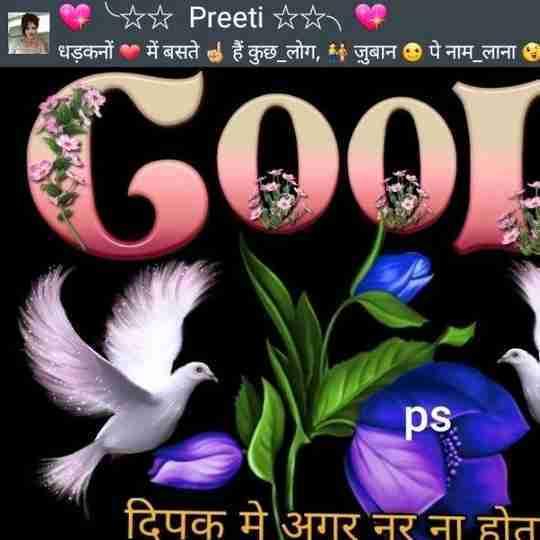 Dr. Vishwambhar Nath Prajapati's profile on Curofy
