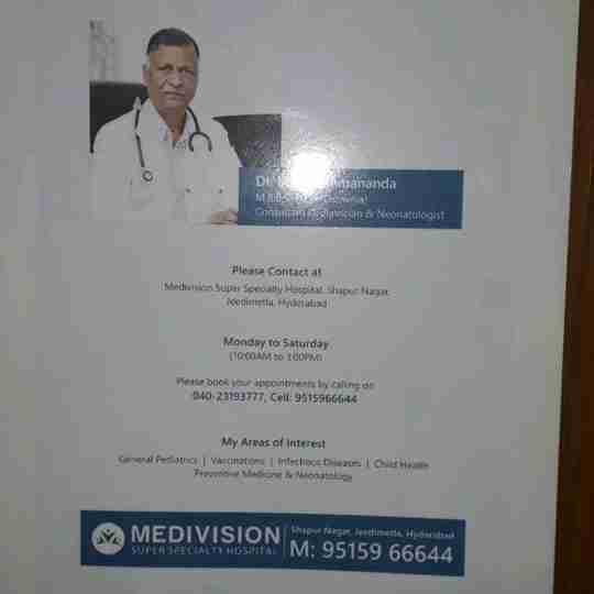 Dr. Brahmananda Merugu's profile on Curofy