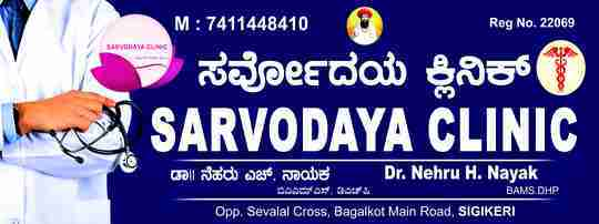 Dr. Nehru Nayak's profile on Curofy