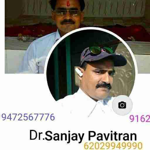 Dr. Sanjay Pavitran's profile on Curofy