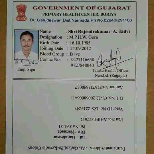 Rajendra Tadvi's profile on Curofy