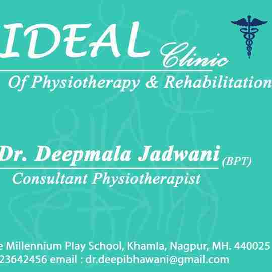 Deepmala Bhawani's profile on Curofy