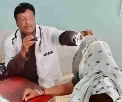 Dr. Nagaraj Vairagade's profile on Curofy