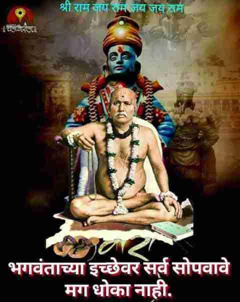 Dr. Sharavati Katte Patil's profile on Curofy