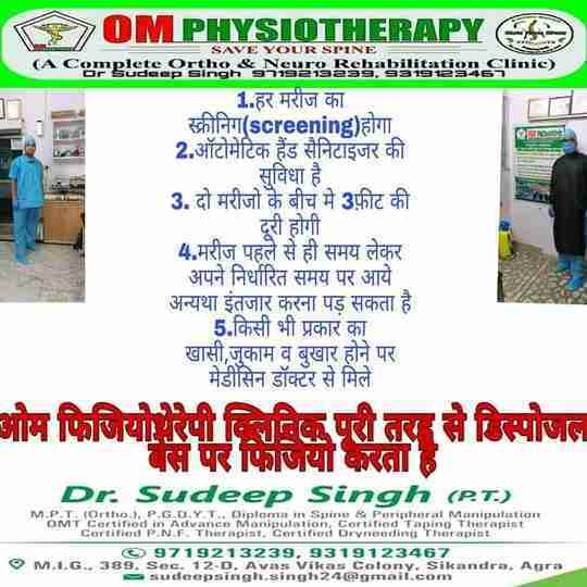 Dr. Sudeep Singh(P&Y T) (Pt)'s profile on Curofy