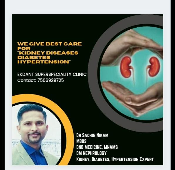Dr. Sachin Nikam Nephrologist Navi Mumbai