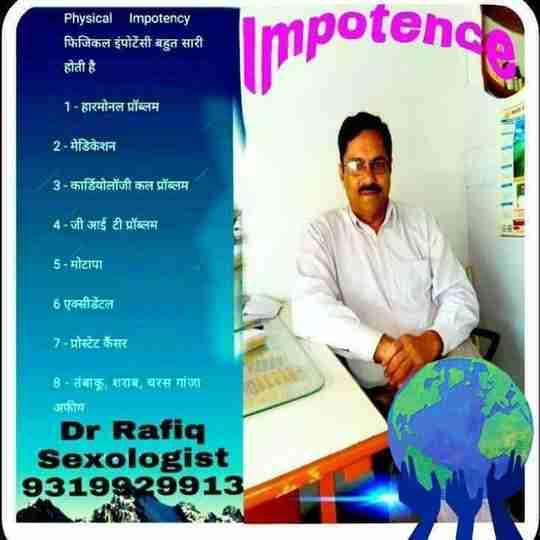 Dr. Rafiq Khan's profile on Curofy