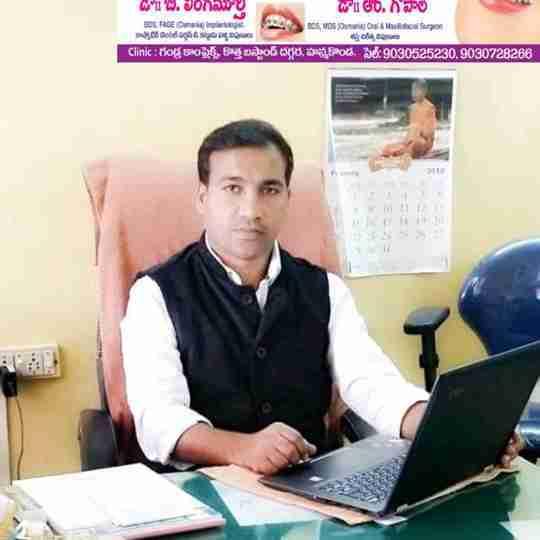 Dr. Linga Murthy's profile on Curofy