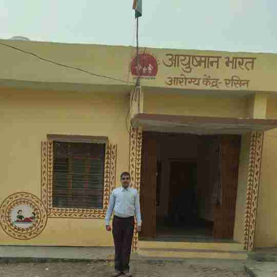 Dr. Puneet Bajpai's profile on Curofy