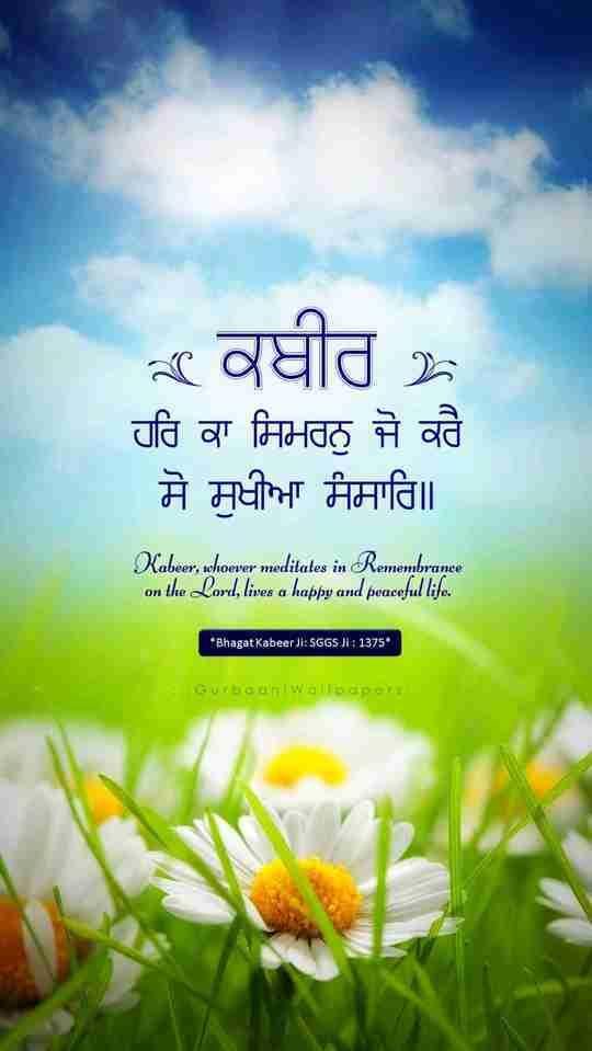 Mani Singh's profile on Curofy