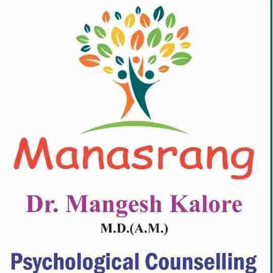 Dr. Mangesh Kalore's profile on Curofy