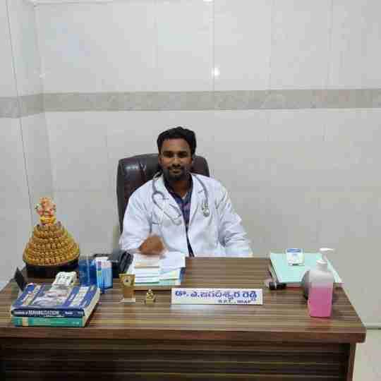 Jagadeeswara Reddy Annapureddy(Pt)'s profile on Curofy