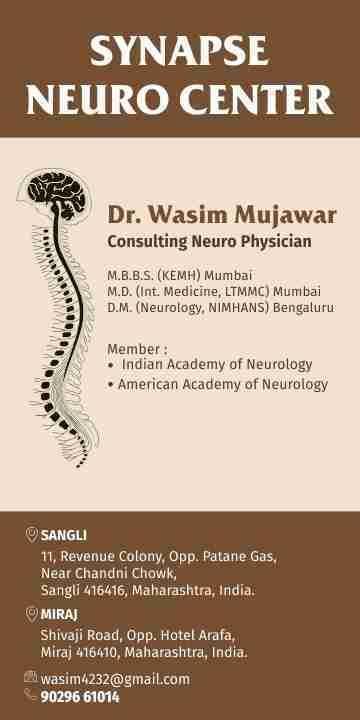 Dr. Wasim Mujawar's profile on Curofy