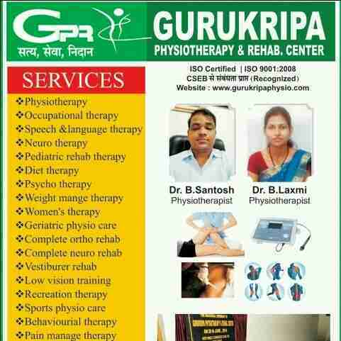 Dr. B. Santosh (Pt)'s profile on Curofy