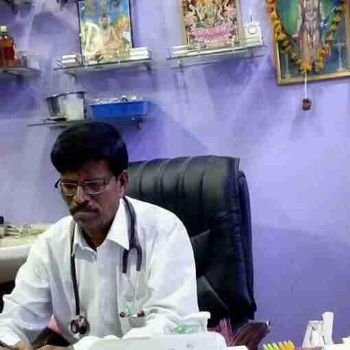 Dr. Sriramulu Karrolla's profile on Curofy