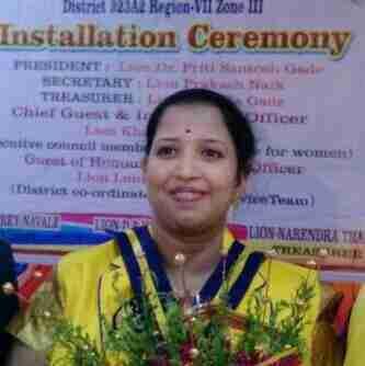 Dr. Priti Santosh Gade's profile on Curofy