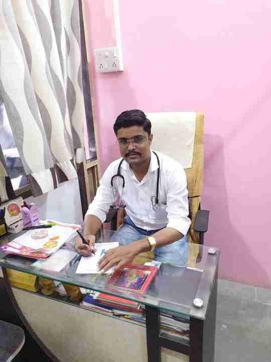 Dr. Dnyaneshwar Bedare's profile on Curofy