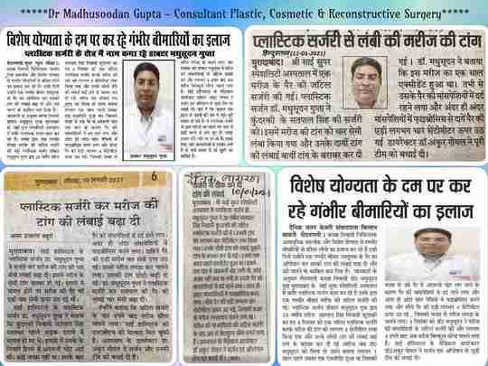 Dr. Madhusoodan Gupta's profile on Curofy
