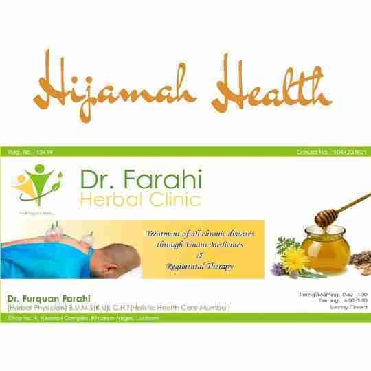 Dr. Furquan Farahi's profile on Curofy