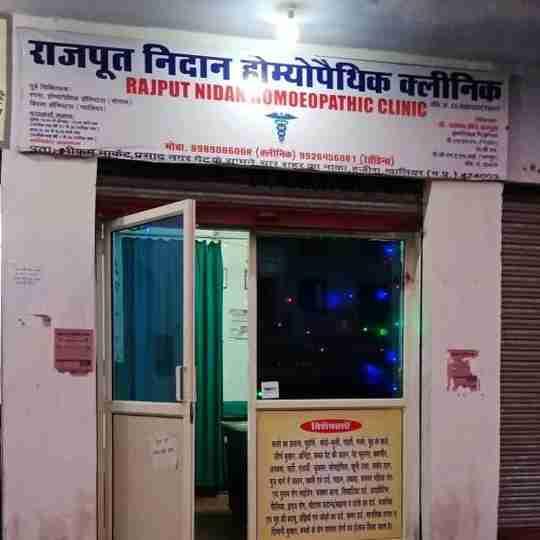 Dr. Ashok Singh Rajput's profile on Curofy