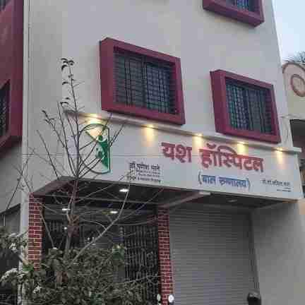 Dr. Ganesh Mane Patil's profile on Curofy