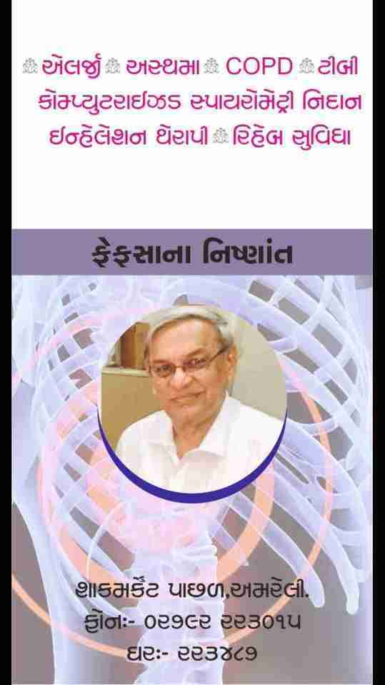 Dr. Abdul Gafar Dabawala's profile on Curofy
