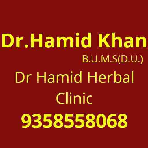 Dr. Hamid Khan Gulaothi's profile on Curofy