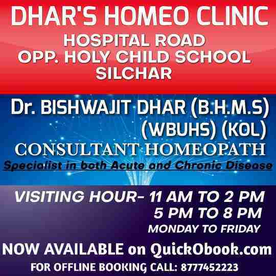 Dr. Bishwajit Dhar's profile on Curofy