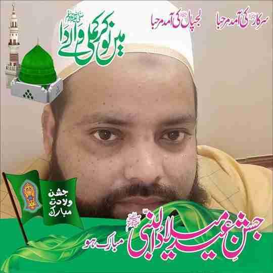 Dr. Tofiq Anwer Khan's profile on Curofy