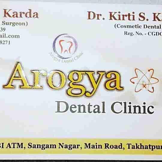 Dr. Himet Karda's profile on Curofy