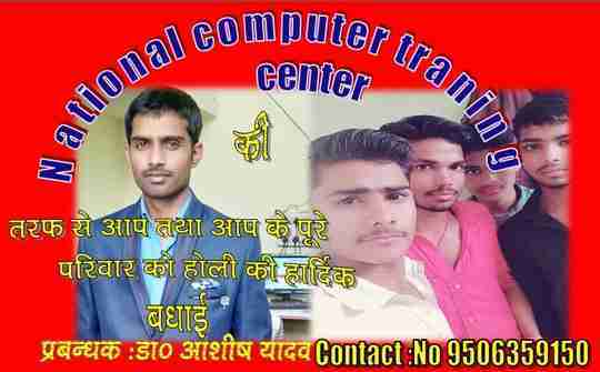 Ashish Yadav's profile on Curofy
