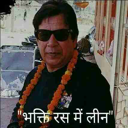 Dr. Devendra Mishra's profile on Curofy